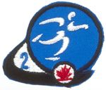 Canskate_badge_stage2